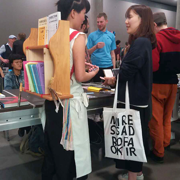 Miss Read 藝術書展 Art Book Fair