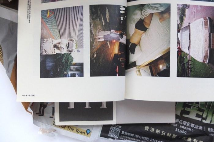 ConcreteFlux02_photospread