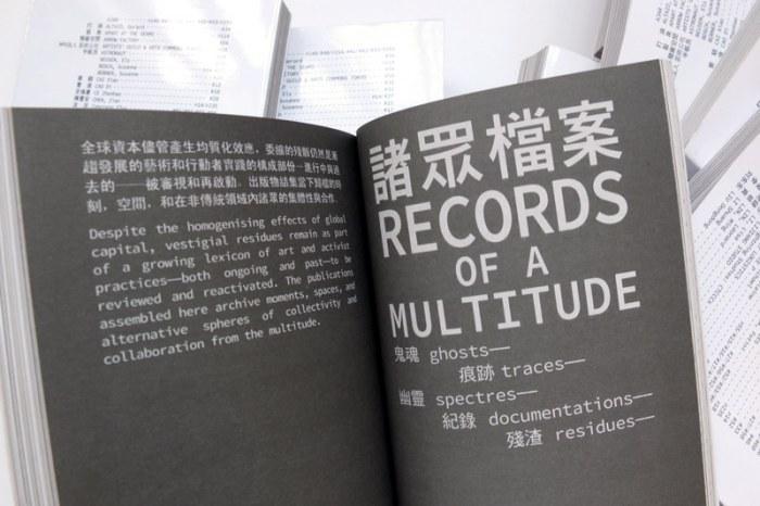 目錄 『CATALOGUE』02